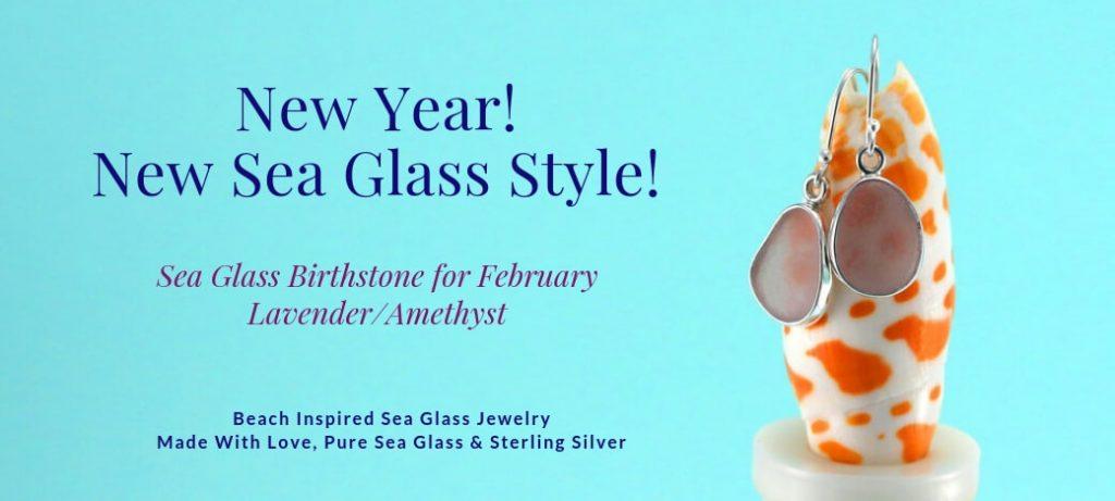 Lavender Sea Glass Earrings Sea Glass Jewelry by Jane