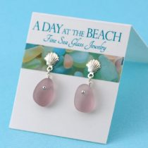 Small Deep Lavender Sea Glass Earrings